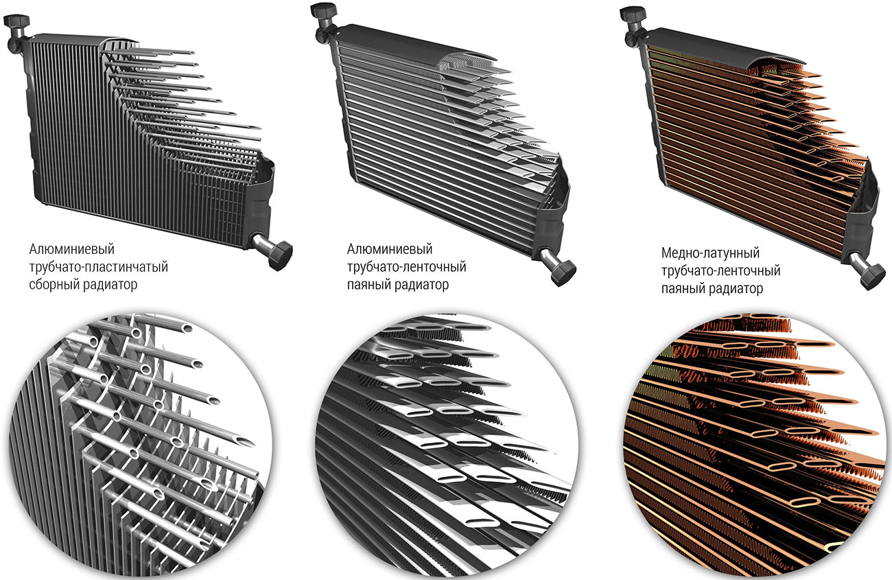 radiator_6.jpg